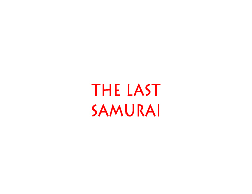 The Last Samurai logo